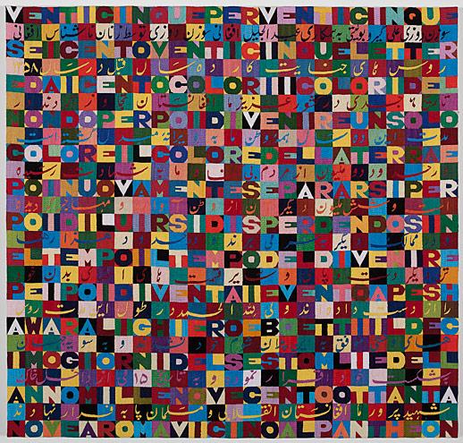Alighiero Boetti, IL DECIMO GIORNI DEL SESTO MLIE DELL ANNO MILLE NOVECENTRO OTTANTA NOVE A ROMA VICINO AL PANTHEON, 1989, embroidery on fabric, 40 1/2 x 42 1/4 inches (102.9 x 107.3 cm). Courtesy the Gladstone Gallery.