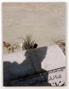 Emily Jacir, Where We Come From (2001-3) detail (Munir). Photo: Bill Orcutt. Copyright: Emily Jacir.